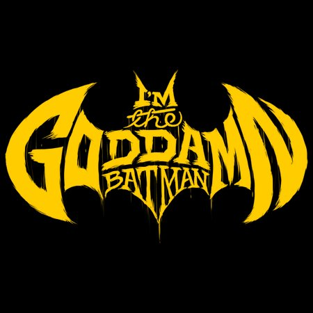The Gdbm T-Shirt