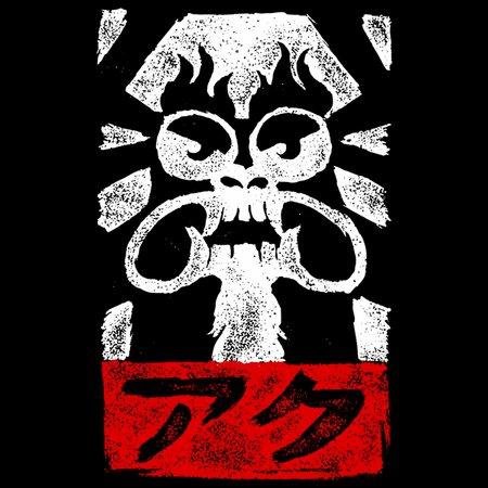 Aku Has A Posse (Japanese Variant) T-Shirt
