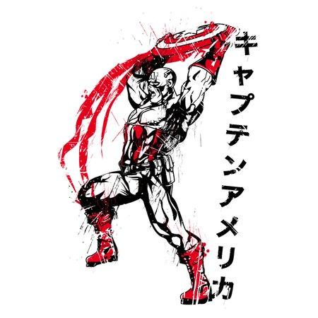 Traditional Captain T-Shirt thumbnail