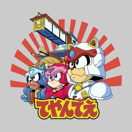 Image result for samurai pizza cats