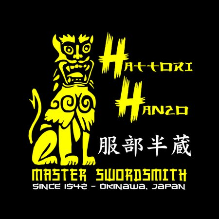 Japanese Swords T-Shirt thumbnail