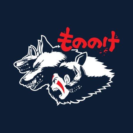 Wolf Clan T-Shirt thumbnail