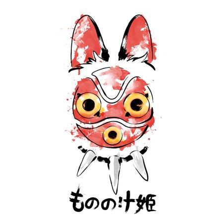 Wolf Girl Mask T-Shirt thumbnail