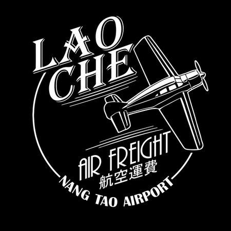 Air Freight T-Shirt