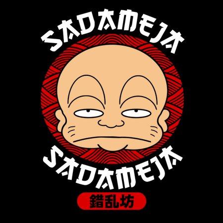 Sakurambo T-Shirt thumbnail