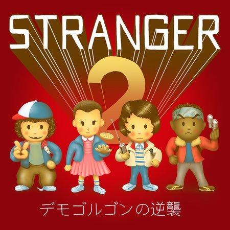 Stranger 2 T-Shirt