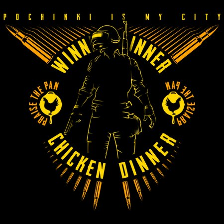 winner winner chicken dinner ultimate neatoshop