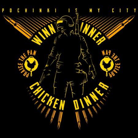 69c8c9a36f97 Winner winner chicken dinner (ultimate) - NeatoShop