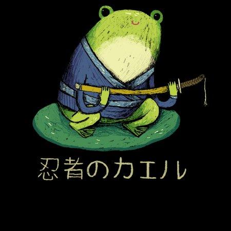 Ninja Frog Neatoshop