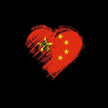 i love china in chinese